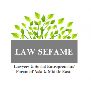 LAw SEFAME LOGO